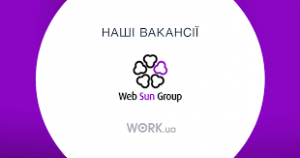 Web Sun Group Quizzes